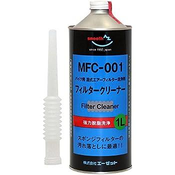 AZ(エーゼット) MFC-001 バイク用 フィルタークリーナー 1L 湿式スポンジフィルターの洗浄(AU210)
