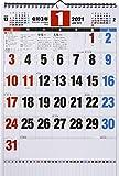 高橋 2021年 カレンダー 壁掛け B4 E80 ([カレンダー])
