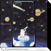 しろくま宇宙(iPhoneSE/5/5Sケース) (にしかわなみ)
