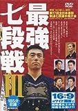 最強七段戦III 第17回全日本選抜剣道七段選手権大会 (DVD) (剣道日本)
