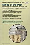 Minds of the Past Representations of Mentality in Literary and Historical Documents of Japan and Europe(Centre for Integrated Research on the Mind)