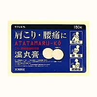 【第3類医薬品】ラフェルサ温丸膏 180枚