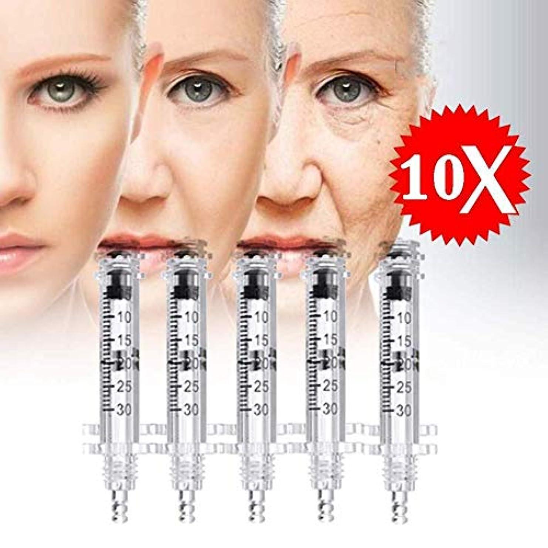 痛い気をつけて識別する酸のヒアルロンの反しわの注入のペン10 PC 3mlのスポイトを取っているヒアルロン銃のアンプルの針,White