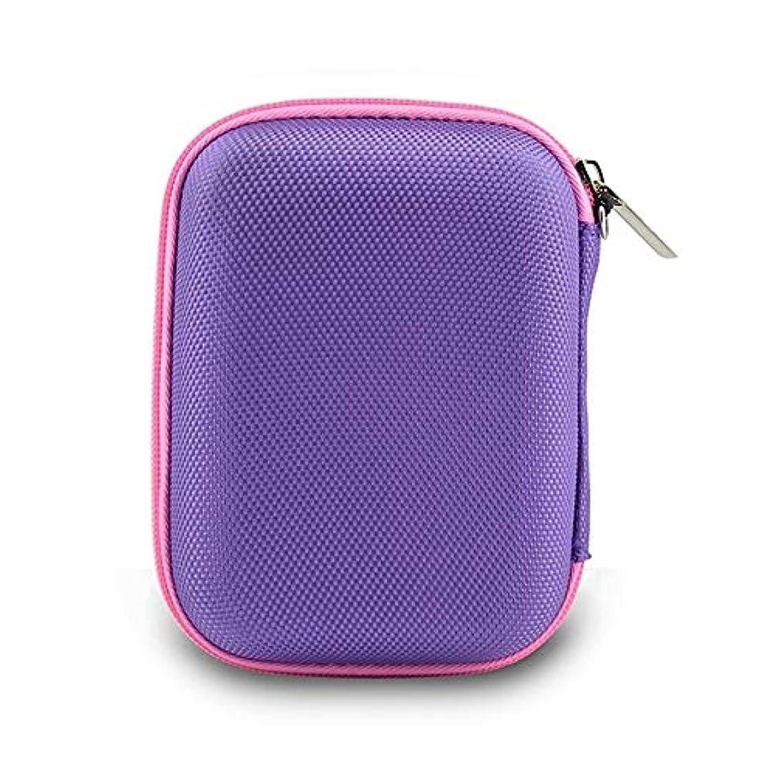 ポケット代替箱アロマセラピー収納ボックス 10本のボトルスーツケース油/ローラーボトルストレージオーガナイザー10週間mLのバイアルハード外部記憶袋 エッセンシャルオイル収納ボックス (色 : 紫の, サイズ : 14X11X5CM)