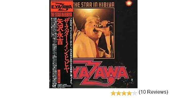 Amazon   THE STAR IN HIBIYA   ...