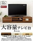 テレビボード 150cm 50インチ対応 オーディオラック テレビ台 ロータイプ 木製 DVD 収納 ウォールナット