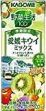 カゴメ 野菜生活100 愛媛キウイミックス 200ml