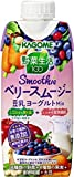カゴメ 野菜生活100 Smoothie ベリースムージー豆乳ヨーグルトMix 330ml×12本入×2ケース 24本