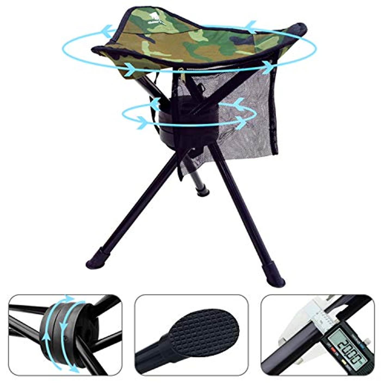 骨髄エジプト人誰でもGEERTOP(ギアトップ) 折りたたみ椅子 360度 回転 チェア 三脚 スツール キャンプ用 釣り ハイキング 狩猟 アウトドア