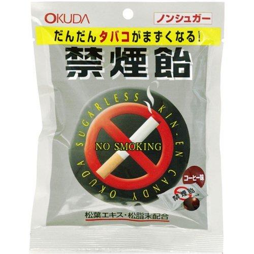 奥田薬品 ノンシュガー禁煙飴 コーヒー味 70g...
