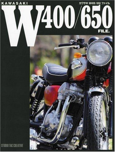カワサキW400/650ファイル