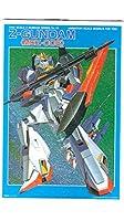 【92.MSZ-006 ゼータガンダム (R レア) 】 ガンダム GUNDAM ガンプラパッケージアートコレクション チョコウエハース3