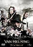 ヴァン・ヘルシング[GNBF-1501][DVD]