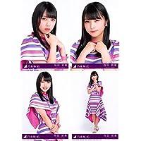 【与田祐希】 公式生写真 乃木坂46 いつかできるから今日できる 封入特典 4種コンプ