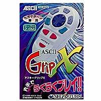 アスキーグリップX SS