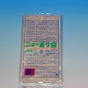 福助工業 ニューポリ袋03 (100枚セット) No.8