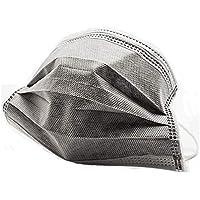 活性炭入りフィットマスク 使い捨て不織布マスク 四層構造 脱臭防塵効果が強力アップ 50枚入(グレー)