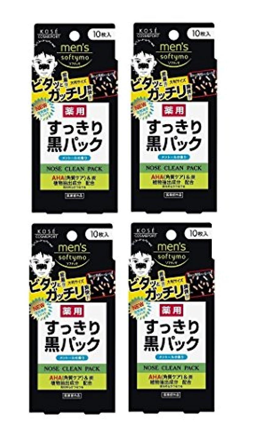 ボットバラエティインド【まとめ買い】KOSE コーセー メンズ ソフティモ 薬用 黒パック 10枚入 (医薬部外品)×4個