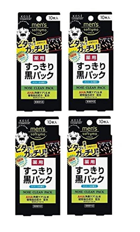 【まとめ買い】KOSE コーセー メンズ ソフティモ 薬用 黒パック 10枚入 (医薬部外品)×4個