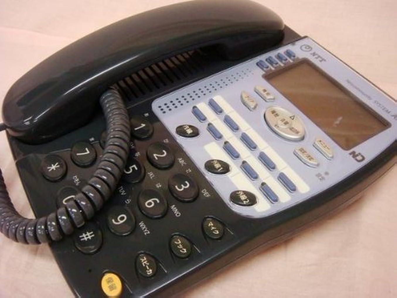 グリースヒール写真AX-BTEL(1)(K) NTT AX 標準電話機 [オフィス用品] ビジネスフォン [オフィス用品] [オフィス用品] [オフィス用品]