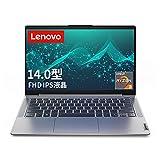 Lenovo ノートパソコン IdeaPad Slim 550(14型FHD/マルチタッチ Ryzen 3 8GBメモリ 256GB )
