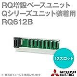 三菱電機 RQ612B RQ増設ベースユニット (Qシリーズユニット装着用) (12スロット) (シーケンサ取付ユニット) (M4ネジ取付) (DINレール取付) NN