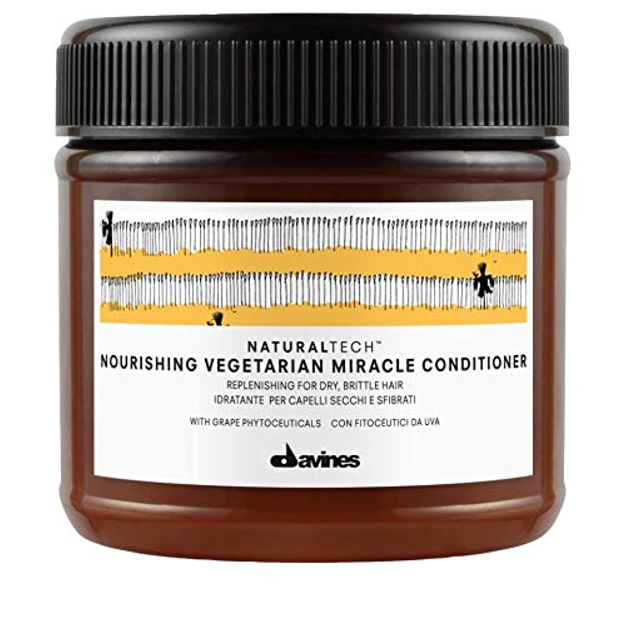 すり減る恩恵思い出[Davines ] ダヴィネス栄養ベジタリアン奇跡のコンディショナー250Ml - Davines Nourishing Vegetarian Miracle Conditioner 250ml [並行輸入品]
