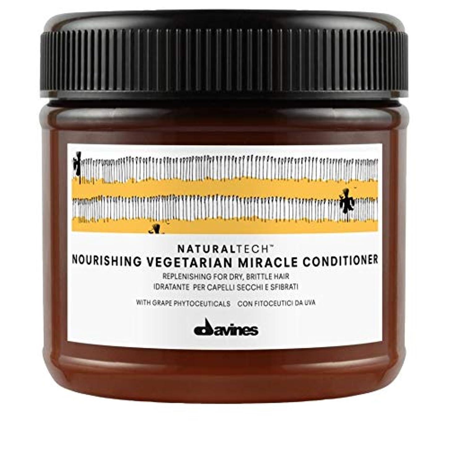 すごい関与するユーモラス[Davines ] ダヴィネス栄養ベジタリアン奇跡のコンディショナー250Ml - Davines Nourishing Vegetarian Miracle Conditioner 250ml [並行輸入品]