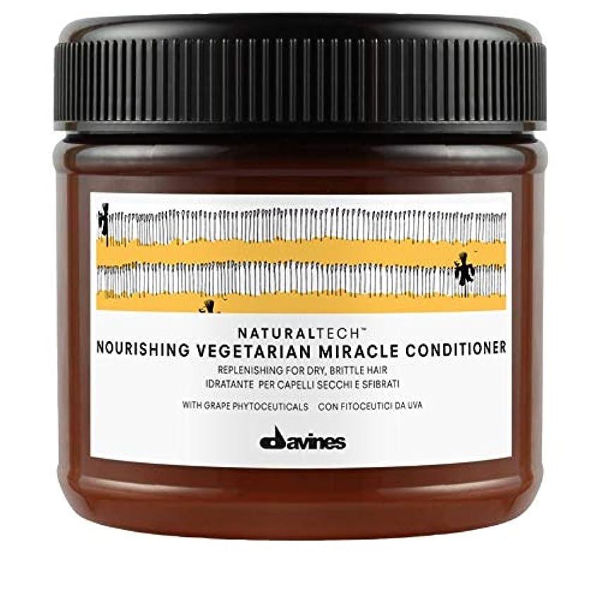 液体地下室時間厳守[Davines ] ダヴィネス栄養ベジタリアン奇跡のコンディショナー250Ml - Davines Nourishing Vegetarian Miracle Conditioner 250ml [並行輸入品]
