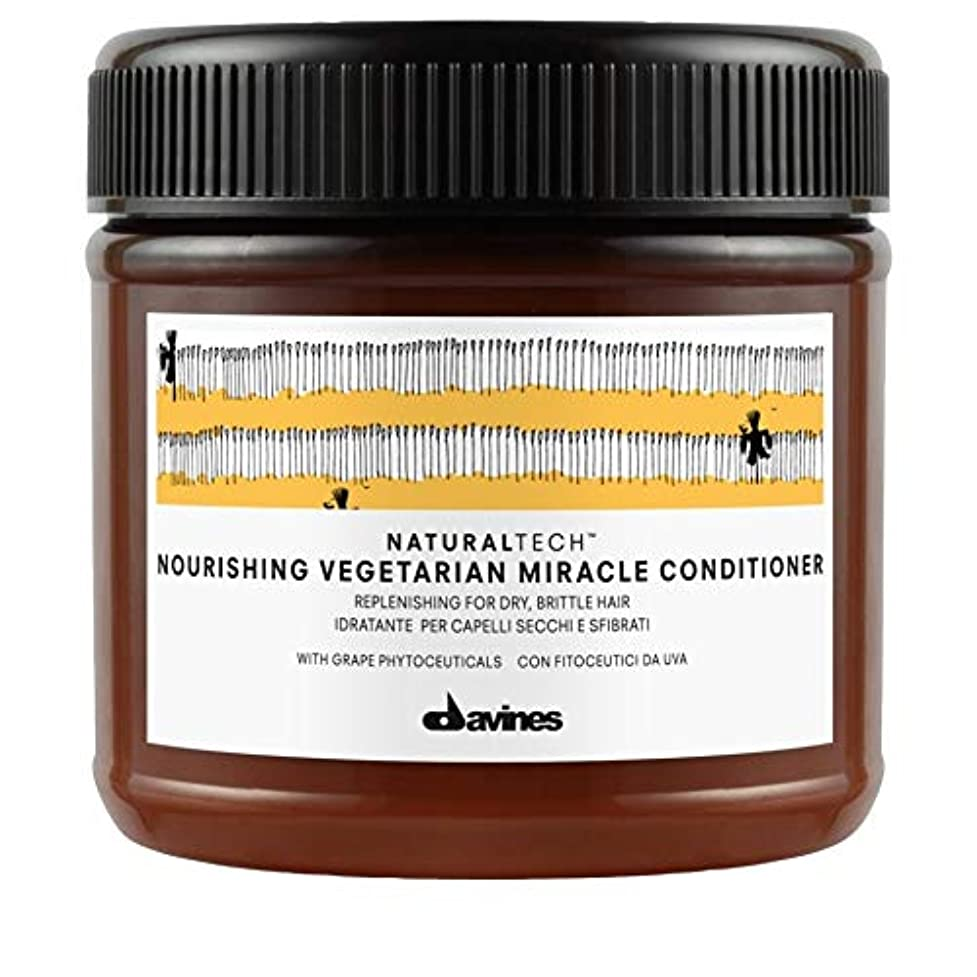 殺しますポータブルスタンド[Davines ] ダヴィネス栄養ベジタリアン奇跡のコンディショナー250Ml - Davines Nourishing Vegetarian Miracle Conditioner 250ml [並行輸入品]