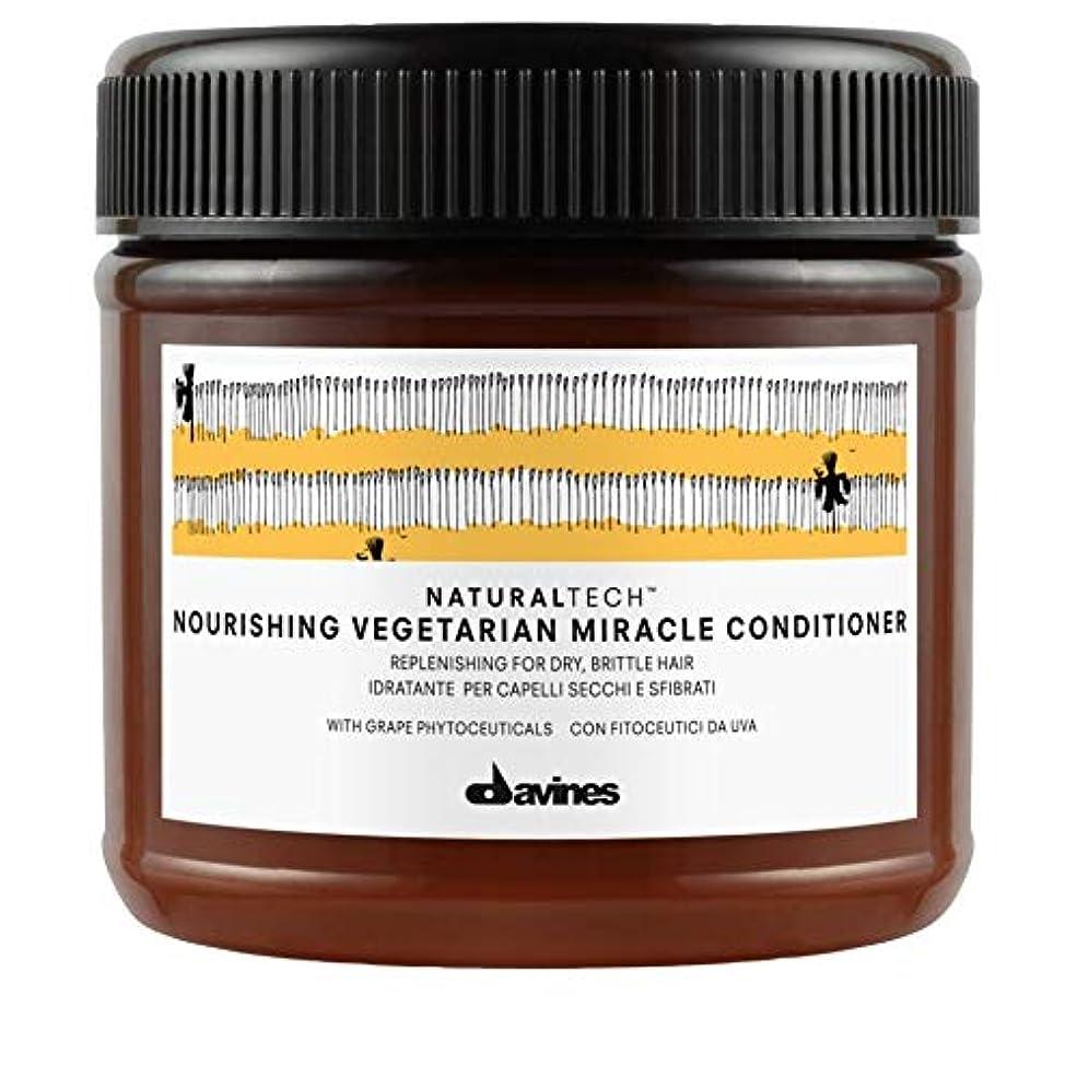 抑圧者ラフト宿る[Davines ] ダヴィネス栄養ベジタリアン奇跡のコンディショナー250Ml - Davines Nourishing Vegetarian Miracle Conditioner 250ml [並行輸入品]