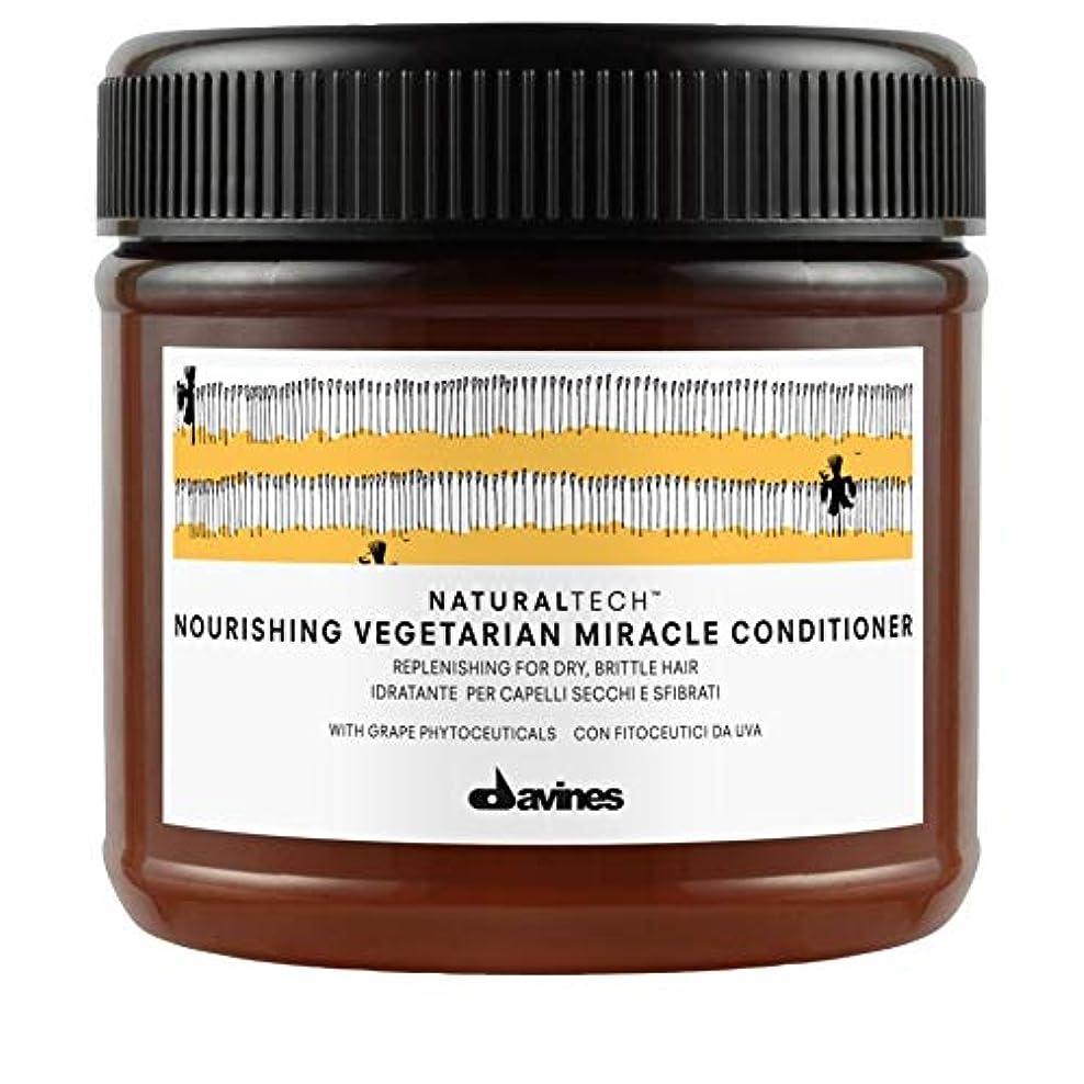 乗って代理人メディア[Davines ] ダヴィネス栄養ベジタリアン奇跡のコンディショナー250Ml - Davines Nourishing Vegetarian Miracle Conditioner 250ml [並行輸入品]