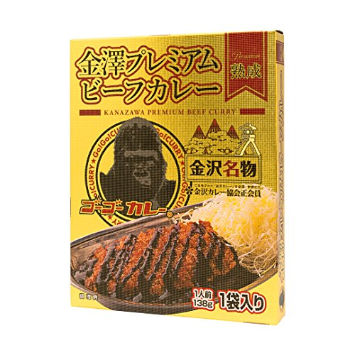 【金沢カレー】ゴーゴーカレー 金澤プレミアムビーフカレー 1人前(138g)