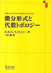 Amazon.co.jp: R.ボット:作品一...