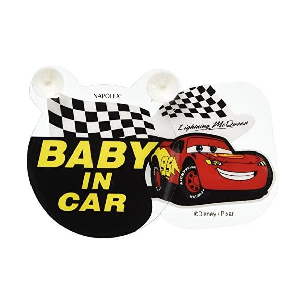 ナポレックス ディズニー BABY IN CAR...の商品画像