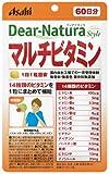 ディアナチュラスタイル マルチビタミン 60日分 60粒 製品画像
