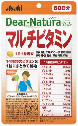 ディアナチュラスタイル マルチビタミン 60粒 (60日分)...