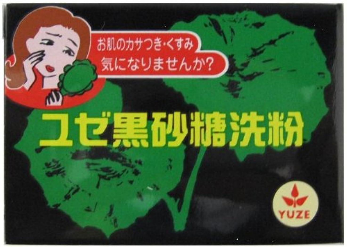 真面目なアセンブリ確保するユゼ 黒砂糖洗粉 75g