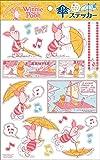 ディズニー くまのプーさん 傘ステッカー