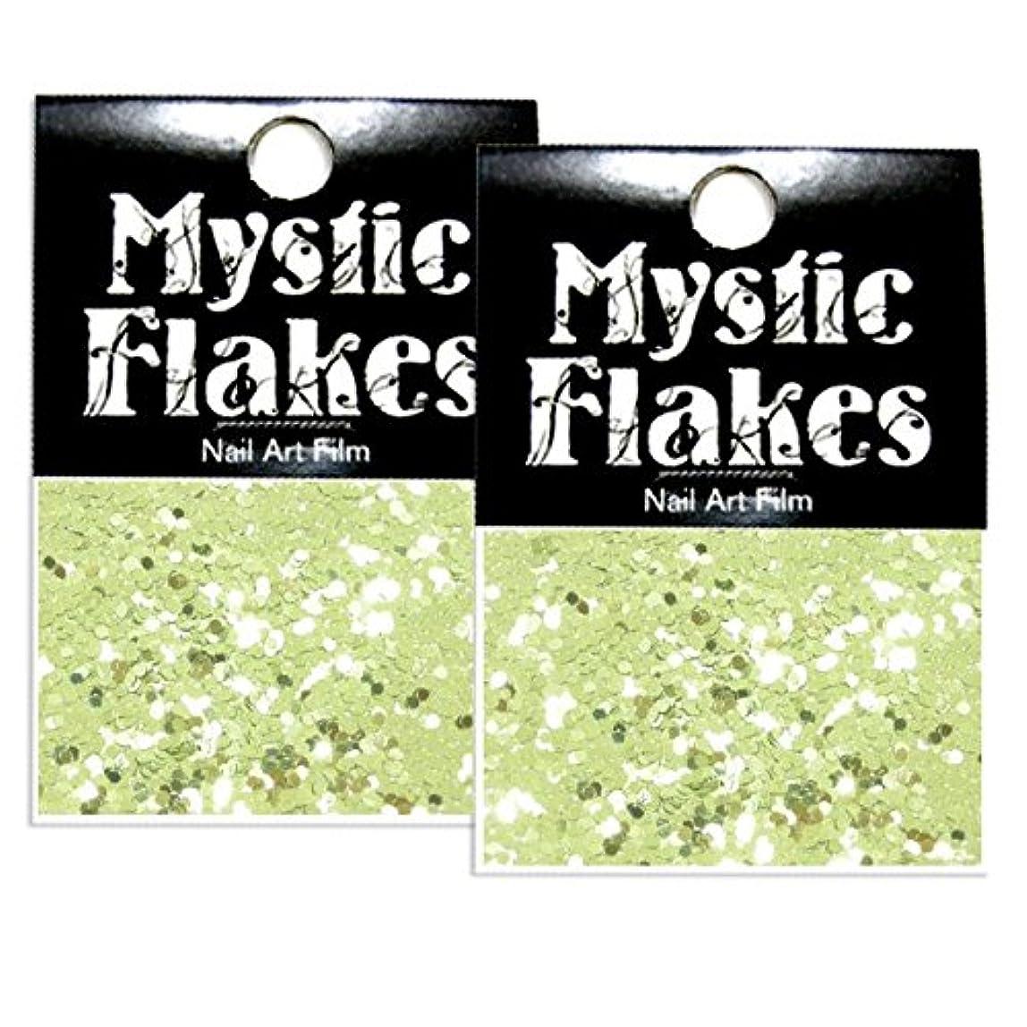 祈る全国独創的ミスティックフレース ネイル用ストーン メタリックLtグリーン サークル 1mm 0.5g 2個セット