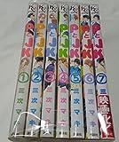 PとJK コミック 1-7巻セット (講談社コミックス別冊フレンド)