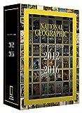 「ナショナル ジオグラフィック日本版」バックナンバーDVD2012-2016 (<DVD>)
