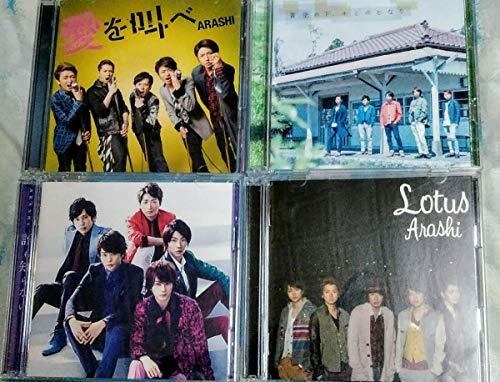 嵐 初回限定盤 愛を叫べ 青空の下キミのとなり 誰も知らない Lotus CD+DVD 4枚セット