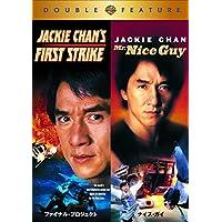 ファイナル・プロジェクト/ナイスガイ DVD