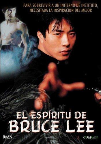 El Esp叝itu De Bruce Lee
