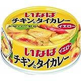 いなば食品 【チキン】とタイカレー イエロー 125g缶詰 12個