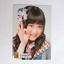 NMB48 トレーディングコレクション 【N129川上千尋】ノーマルカード/箔押しサインカード