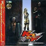 「KOF MAXIMUM IMPACT オリジナル・サウンド・トラックス」の画像