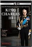 BBC『チャールズ3世』エリザベス女王後を描く近未来スキャンダルドラマ。テレビでここまでやるか・・・