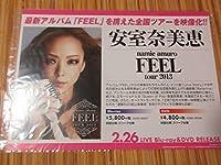安室奈美恵 FEEL 告知ポスター A3 横 み